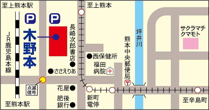 木野本地図